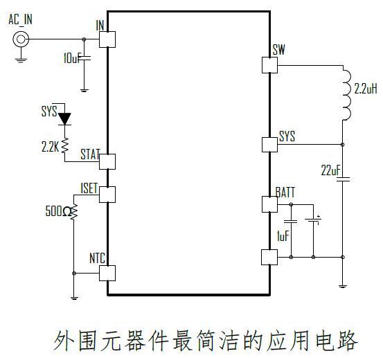 eta6002e8a-t-充电芯片-深圳桑尼奇科技有限公司